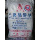 东莞三聚磷酸钠_东莞三聚磷酸钠生产厂家_东莞三聚磷酸钠用途