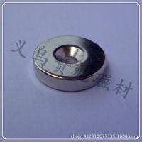 热销环形镀锌磁铁 打沉孔圆片镀镍磁铁 门吸钕铁硼强磁
