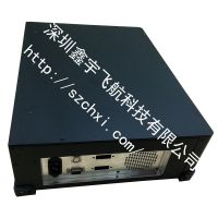 工业笔记本电脑机箱设计定做无屏机箱工业便携式机箱便携机鑫宇飞航