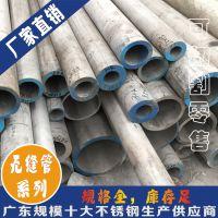 厂家直销 结构用无缝钢管 可定尺加工