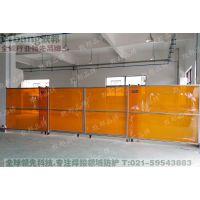 高端品质电焊工位焊接围栏,铝合金焊接围栏