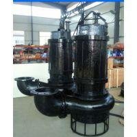 ZNQ系列带切割搅拌式潜水吸沙泵