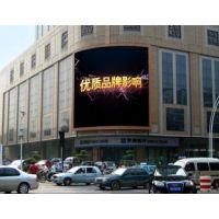 天津各商场LED大屏广告低价招商广告发布电话