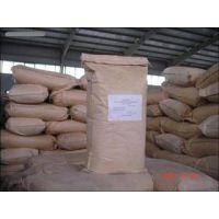 食品级硅铝酸钠 江苏南京硅铝酸钠价格