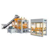 供应QT6-15全自动砖机/生产路面砖砖机设备/水泥空心砖机设备
