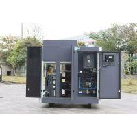 供应节能康可尔KG-100A/75kw螺杆空压机(图)