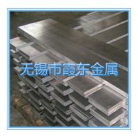 现货供应优质7075铝棒 7075铝板 铝管 厂家批发 价格优惠【定尺零切】