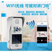 嘉松wifi可视对讲门铃第二代产品 叮咚门铃可视对讲厂家直销远程
