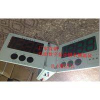 商华供应双面显示温度多功能大屏幕钢水测温仪