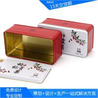 宁夏特产无果枸杞半斤装铁盒 长方形枸杞礼盒装 枸杞芽茶铁盒