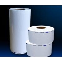 供应特卫强灭菌袋 特卫强纸塑袋 特卫强医用包装袋 特卫强管袋
