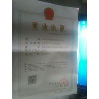 深圳市诚悦金属材料制品有限公司