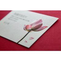 公司名片印刷,特种纸名片加工,样册彩印印刷