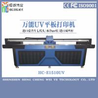 瓷砖背景墙UV平板打印机a1价格 瓷砖背景墙UV平板打印机来料加工