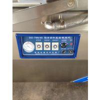 供应旭康烤肠真空包装机 香肠包装封口机 DZ-700/4S型 质量保证