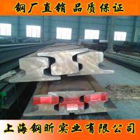 钢厂直销 鞍钢QU71Mn din536 德标钢轨 A45 A55 A65 A75 A100