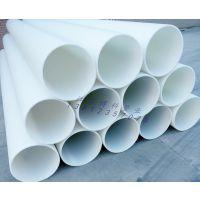 江苏镇江博科优质PP管、PP管材及配件,价格 报价 耐酸碱使用范围广泛 品牌产品