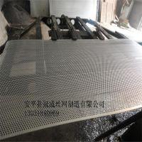 【冲孔网板 304不锈钢】东莞冲孔网板 304不锈钢
