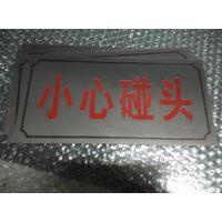 骏飞标牌(在线咨询)、南沙区蚀刻标牌、钛金不锈钢蚀刻标牌