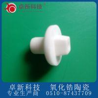 厂家直销 氧化锆陶瓷 氧化锆扇形喷嘴 锆瓷 型号齐全