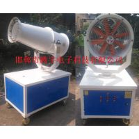 邯郸腾宇电子雾泡喷淋设备生产厂家FMWP100