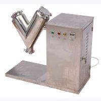化工粉末高效混合机/粉体V型混料机/不锈钢混合设备
