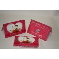 郑州钱夹式纸巾,湿巾,抽纸厂家