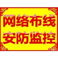 上海市闵行区机房监控、COMMSCOPE/康普上海电脑IT外包服务维护一站式服务好口碑队