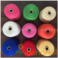 Cotton and cashmere blended yarn 2/28NM 95%Cotton 5%Cashmere for knitting and wearing
