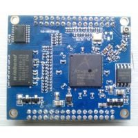 高通9531模块 QCA高功率WiFi模块 程序开发 路由AP网关消费电子数据采集传输厂家