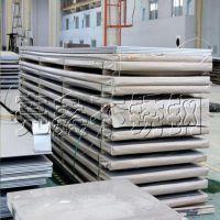 供应无锡亮鑫太钢309S耐热钢不锈钢板 亮鑫新到资源