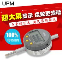 UPM联思电子数显千分表百分表0-12..7/0-25.4/0-50mm0.001指示表
