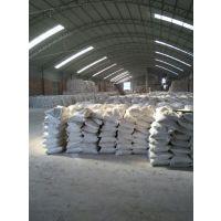 石家庄托玛琳矿产品有限公司
