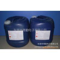 供应焊接合金助焊剂