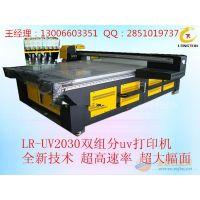 供应武汉瓷砖背景墙喷绘机uv2030--深圳龙润供应