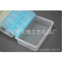 厂销款双层8格塑料药盒 一周便携药盒八格 透明翻盖 收纳盒