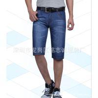 供应大量男装牛仔裤 时尚潮流修身男士中裤 库存杂款牛仔裤批发