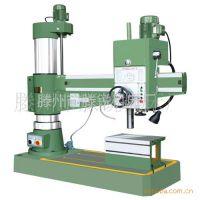 供应厂家提供摇臂钻,液压摇臂钻床3050山东摇臂钻的价格
