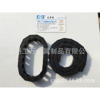 塑胶链条 板式链条 增强尼龙加纤链条 耐高温 酸碱 高强度 定制
