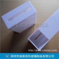 深圳有机玻璃盒子 宝安亚克力箱子 订制PMMA保护盒