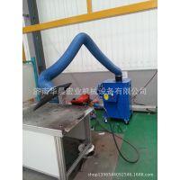 厂家专业打造废气处理成套设备工业除尘器焊烟净化器厂家直销