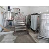 500公斤食品物料搅拌混合锅 不锈钢500L加热乳化搅拌罐 均质设备
