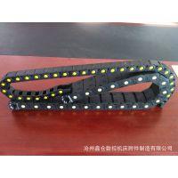 生产电缆电线移动弯曲式塑料线槽/金属线槽/坦克式链条