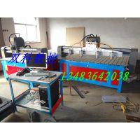 厂家供应木门雕刻机 工艺品雕刻机加工中心