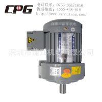 厂家供应微型电动机|台湾城邦CPG三相/单相齿轮马达
