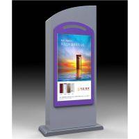 域展系列户外高清防水液晶显示屏外观可定制
