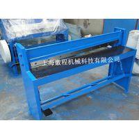 脚踏剪板机 1.2×1000 造纸业用机械剪板机 徽程公司产品