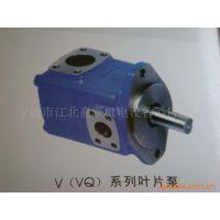供应塑机配件 液压元件 SQP系列子母叶片泵