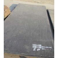 黑龙江35号钢板零售价格低价销售