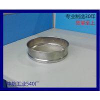 实验室检验筛 精细物料筛分 用于实验室的检验设备标配200型